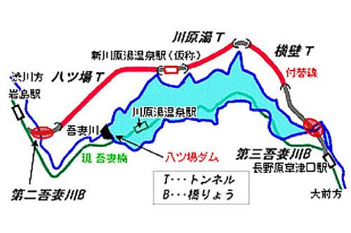 あおたけ 撮影記:So-netブログ