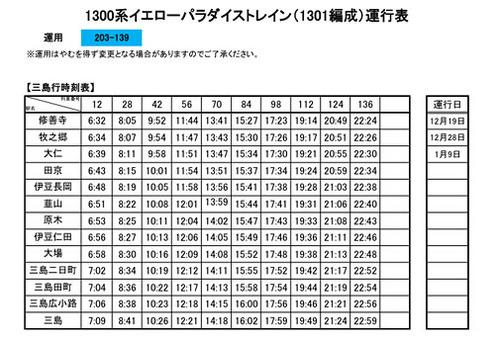 0021_1.jpg
