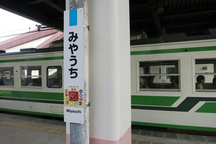 0023.jpg