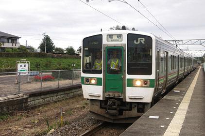 0026.jpg