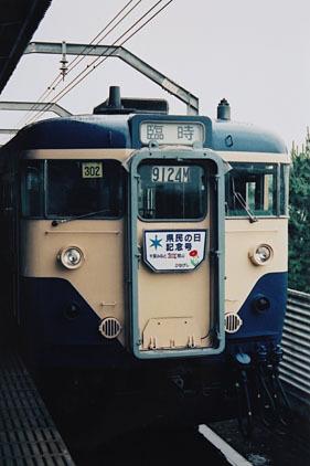 keyo10.jpg