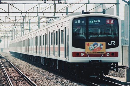 keyo11.jpg
