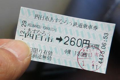 0017_3.jpg