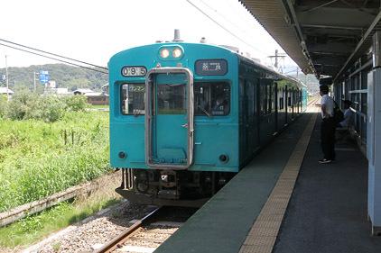 0034.jpg