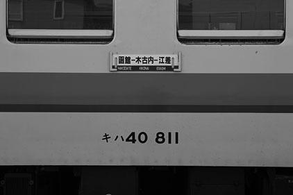 0100.jpg