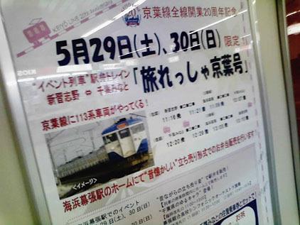 10-05-29_002.jpg