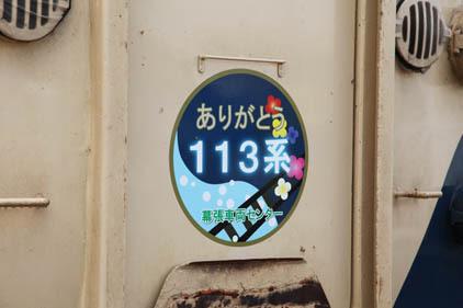 1310.jpg