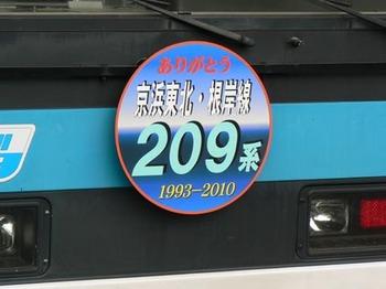 2090.jpg