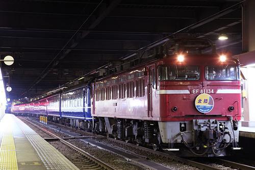 2508.jpg
