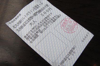 5011.jpg