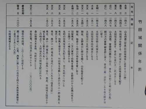 P1070960.jpg