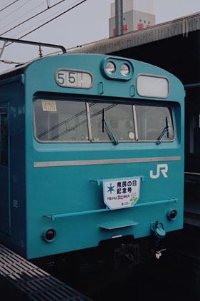 keyo09.jpg