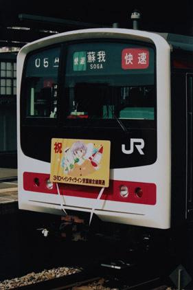 keyo12.jpg